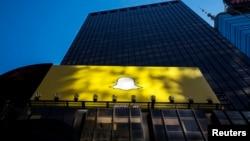 Реклама Snapchat в Нью-Йорке.