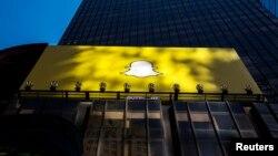 Білборд Snapchat на Times Sqare у Нью-Ёрку, 2015 год