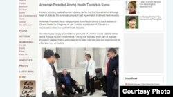 "South Korea -- A screenshot from the website of the South Korean newspaper ""Chosun Ilbo,"" 24 January, 2014"