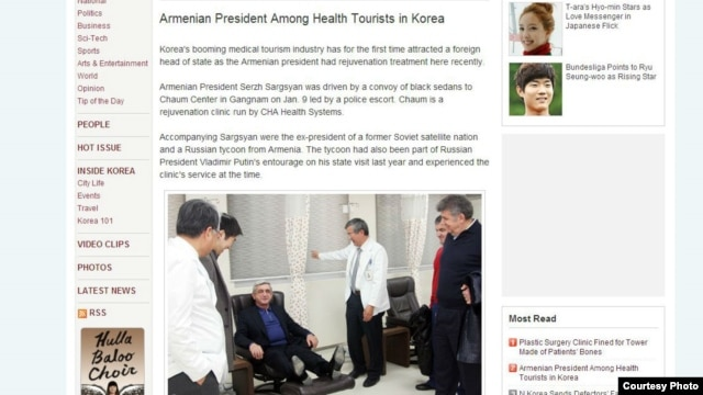 "South Korea -- A screenshot from the website of the South Korean newspaper ""Chosun Ilbo,"" 24 January, 2014"