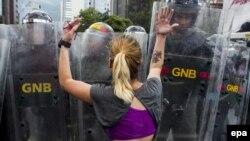 اعتراضات دو ماه گذشته ۳۹ کشته برجای گذاشته است