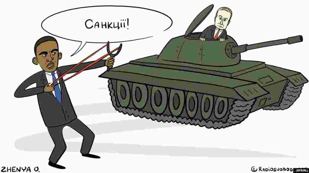 """""""Sanctions!"""""""