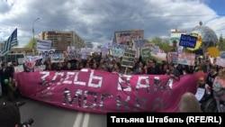 Участники шествия «Монстрация-2016» в Новосибирске. 1 мая 2016 года.