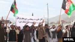 افغانانو په تېرو ورځو کې د پاکستان پر ضد مظاهرې هم کړې دي