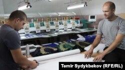 Кыргызстандагы ишканалардын бири.