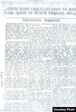 """Səməd Vurğunun məqaləsi, """"Ədəbiyyat qəzeti"""", 9 iyun 1937-ci il"""