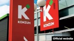 Dio lanca maloprodaje u vlasništvu Ivice Todorića