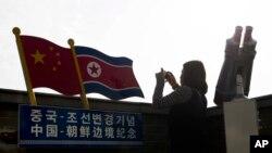 Түндүк Корея менен Кытайдын чек арасы.