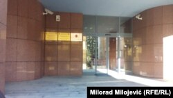 Agencija za bankarstvo RS, foto: Milorad Milojević