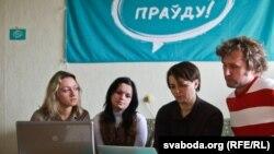 Жана Солап, Юлія Балакір, Тацяна Караткевіч, Ігар Драко