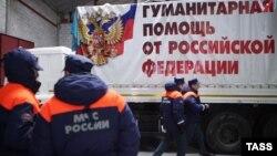 Один із попередніх «гумконвоїв» Росії, 8 лютого 2015 року