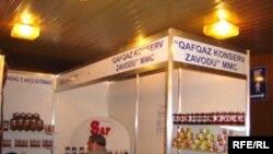 Azərbaycan regionlarının sosial-iqtisadi inkişafı proqramının birinci ildönümünə həsr olunmuş sərgi, Bakı, 11 fevral 2005