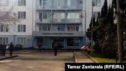 Реферальный госпиталь в Зугдиди