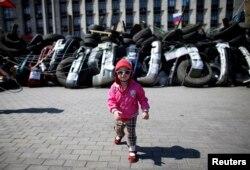 Донецька ОДА, 18 квітня 2014 року