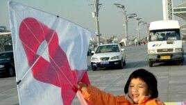 مراسم روز جهانی ایدز در پکن. (عکس از AFP)
