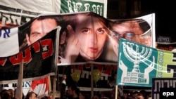 Митинг с требованием отставки правительства во главе с Эхудом Ольмертом собрал на площади Рабина от 100 до 200 тысяч человек