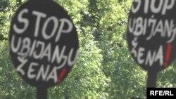 Protest protiv nasilja nad ženama u beogradu, 17. jula 2017.