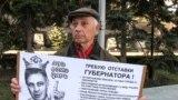 Одиночный пикет за отставку главы российской администрации Севастополя Дмитрия Овсянникова, 25 января 2019 года