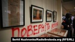 """""""Россотрудничество"""" өкүлчүлүгүнүн Киевдеги имараты"""