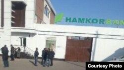 Филиал «Хамкорбанка» в Маргилане.