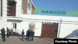 Маргиланский филиал «Хамкорбанка».
