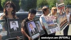 Մարտի 1-ի զոհերի հարազատները բողոքի ակցիա են անցկացնում, արխիվ