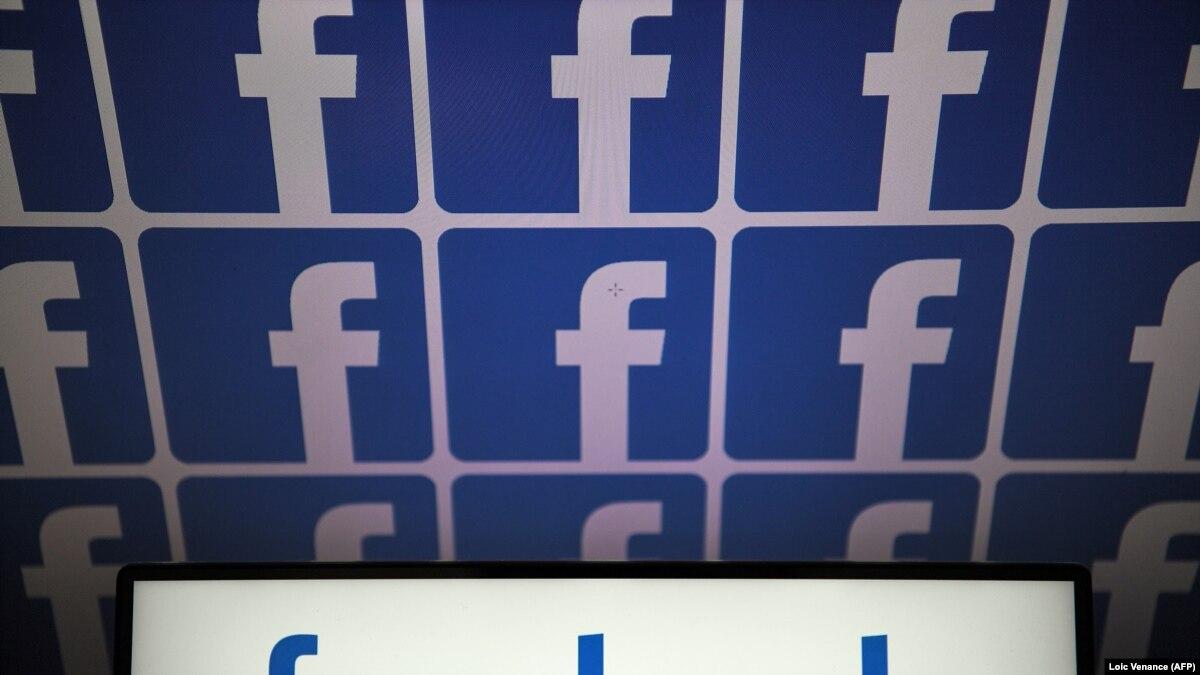 Компания Facebook заявила об удалении «украинских» аккаунтов, связанных со спецслужбами России