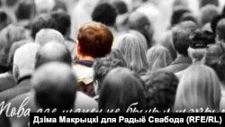 Аўтар Дзіма Макрыцкі