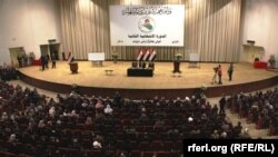 An Iraqi parliament session in Baghdad