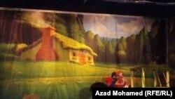 مشهد من احدى مسرحيات مهرجان مسرح الطفل في السليمانية