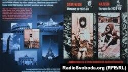 Виставка з фотографіями та інформацією про Голодомор в Україні 1932–1933 років, Прага, 4 листопада 2018 року