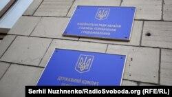 Четверо осіб до Нацради призначаються Верховною Радою України, іще четверо –президентом