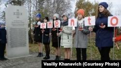 Открытие мемориального знака репрессированным латышам в поселке Новоюгино