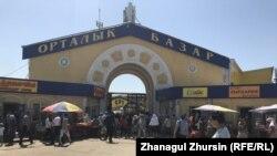 Актөбөнүн борбордук базары.