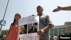 Ziariști georgieni au protestat în fața Ministerului de interne la Tbilisi