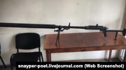 Гвинтівка «Дончанка»
