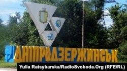Знак на в'їзді до міста Кам'янське (колишній Дніпродзерджинськ) поки що не змінили