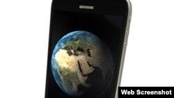 Smartphone, ilustrativna fotografija