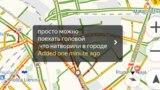 Belarus -- Traffic jams in Minsk before the European Games -- 18mai2019