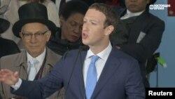 Mark Zuckerberg Facebook platformasını 2004-cü ildə yataqxana otağında yaratmışdı