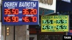 На валютной бирже доллар в четверг торговался дешевле 35 рублей