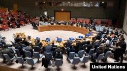 Dhoma e mbledhjeve të Këshillit të Sigurimit të OKB-së