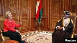 U.S. Secretary of State Hillary Clinton meets with Omani Sultan Qaboos bin Sa'id in Muscat.