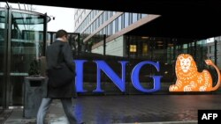 Ҳолландиянинг ING банки.
