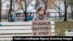 PHOTOGALLERY: Russia's 'Alas Parade'