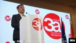Zoran Zaev mətbuat konfransı keçirir