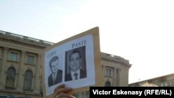 La una din demonstrațiile de la București împotriva măsurilor luate de guvernul Victor Ponta