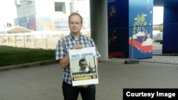 Олег Саввин проводит одиночный пикет в поддержку Сенцова