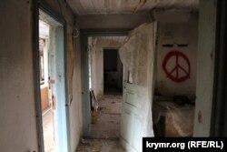 Старая часть дома Хаваджи находится в аварийном состоянии