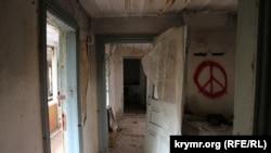 Havaci eviniñ eski qısmı yıqılıp tura